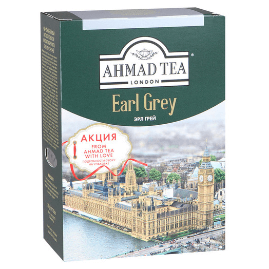 купить Ahmad Tea Earl Grey 200г