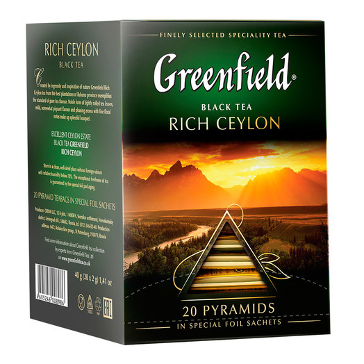 купить Greenfield Rich Ceylon 20 пак.