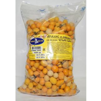 Арахис в глазури со вкусом 4 сыра 1000г