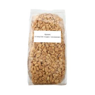 Арахис со вкусом (Сыра с чесноком)