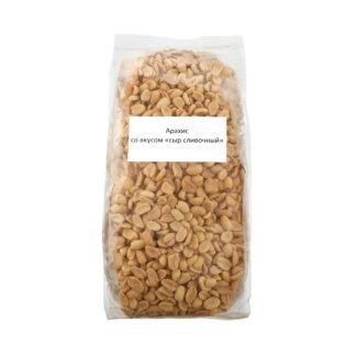 Арахис со вкусом (Сыр сливочный)