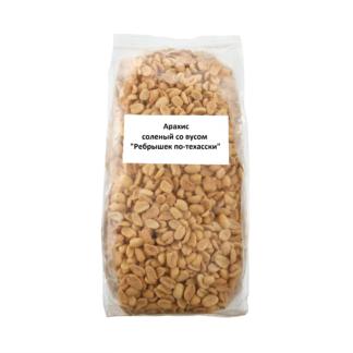 Арахис со вкусом (ребрышек по-техасски)