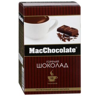 Горячий шоколад MacChocolate 10п 20г