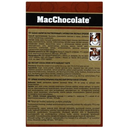 Какао-напиток MacChocolate горячий шоколад с ароматом лесных орехов 10п 20г