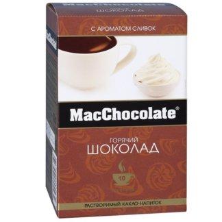 Какао-напиток MacChocolate растворимый с ароматом сливок 10п 20г