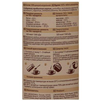 Цикорий Здоровое питание 85г