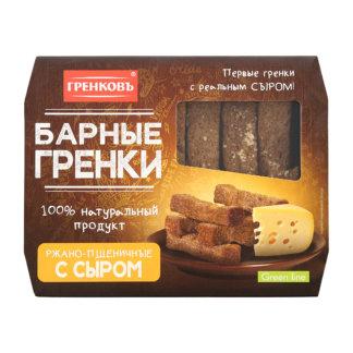 Барные гренки со вкусом сыра 70г
