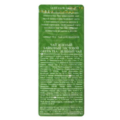 Ahmad Tea Green Tea 250г