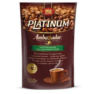 Ambassador Platinum 150г