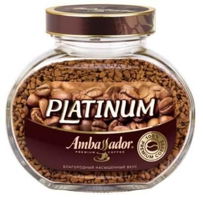 Ambassador Platinum 95г