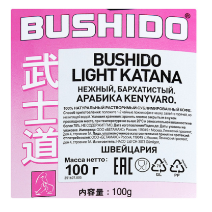 Bushido Light Katana 100г