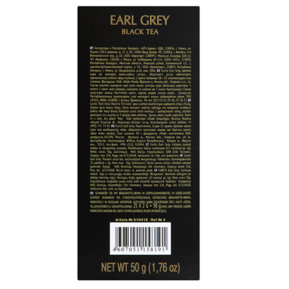 Curtis Earl Grey 25 пак.