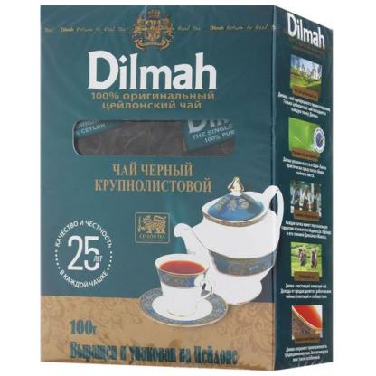 Dilmah цейлонский 100г
