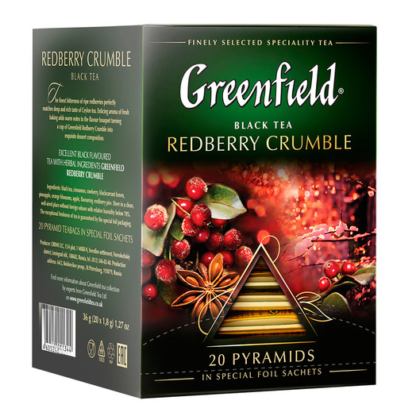 Greenfield Redberry Crumble 20 пак.