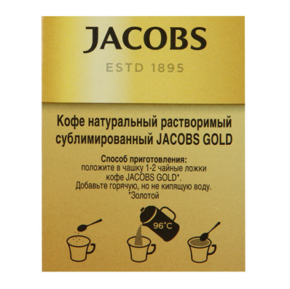 Jacobs Gold 95
