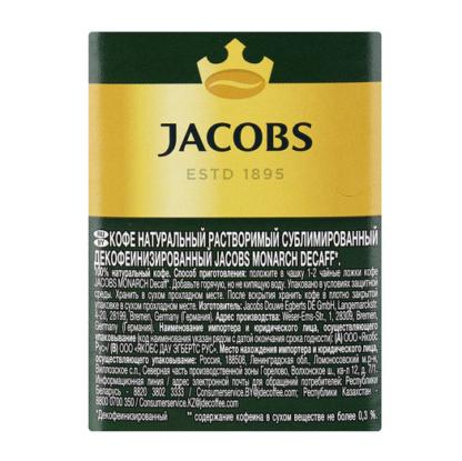 Jacobs Monarch Decaff 95г