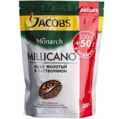 Jacobs Monarch Millicano 250г пакет