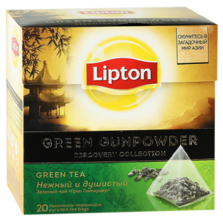 Lipton Green Gunpowder 20 пак.
