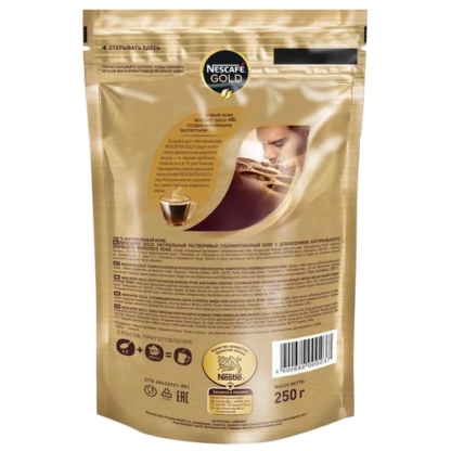 Nescafe Gold 250г (пакет)
