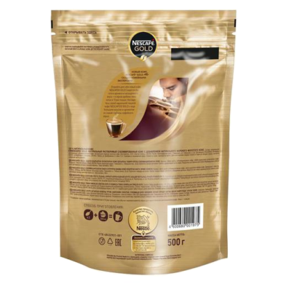 Nescafe Gold 500г (пакет)