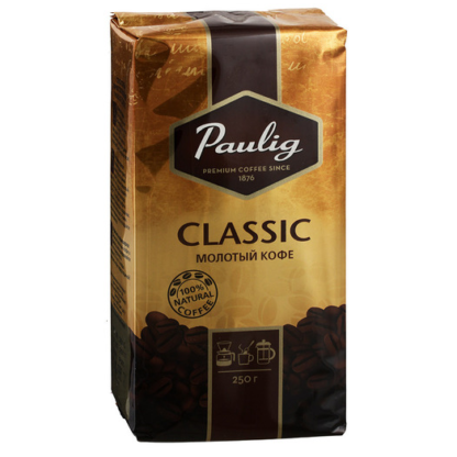 Paulig Classic 250г