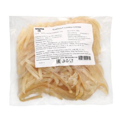камбала солено-сушеная 1000г